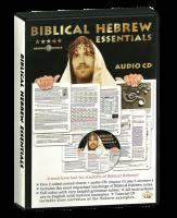 Biblical-HEBREW-Essentials