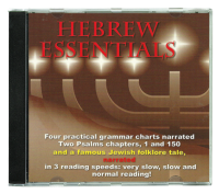 HEBREW-Essentials-AudioCD