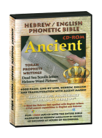 Hebrew_Phonetic_Bible