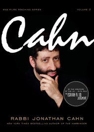 The paradigm package 2 new from jonathan cahn get the jonathan cahn dvd series volume 2 malvernweather Images