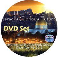 2015-DVD_1024x1024