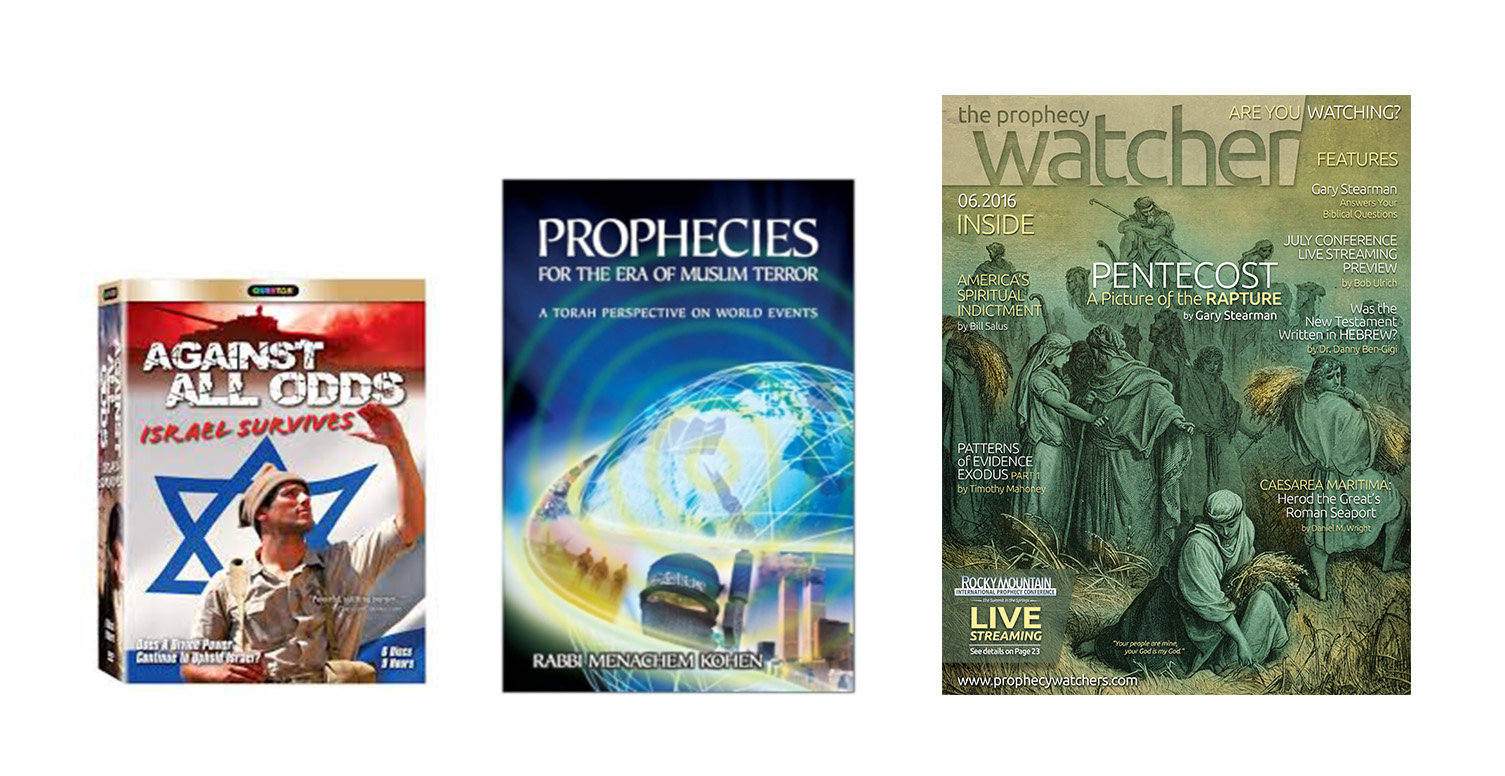 Keys to the Bible: Bible Code Software - The Prophecy Watchers