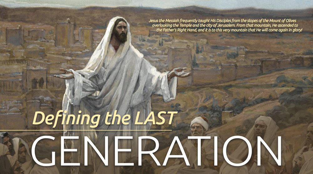 generation-featured-image