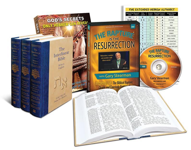 The Interlinear Bible & God's Secret Mysteries Package by Gary Stearman,  Jay Green & Danny Ben Gigi - FREE SHIPPING in the USA