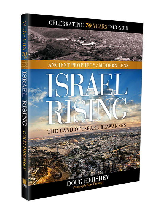 Israel Rising Books Us Postal Service And