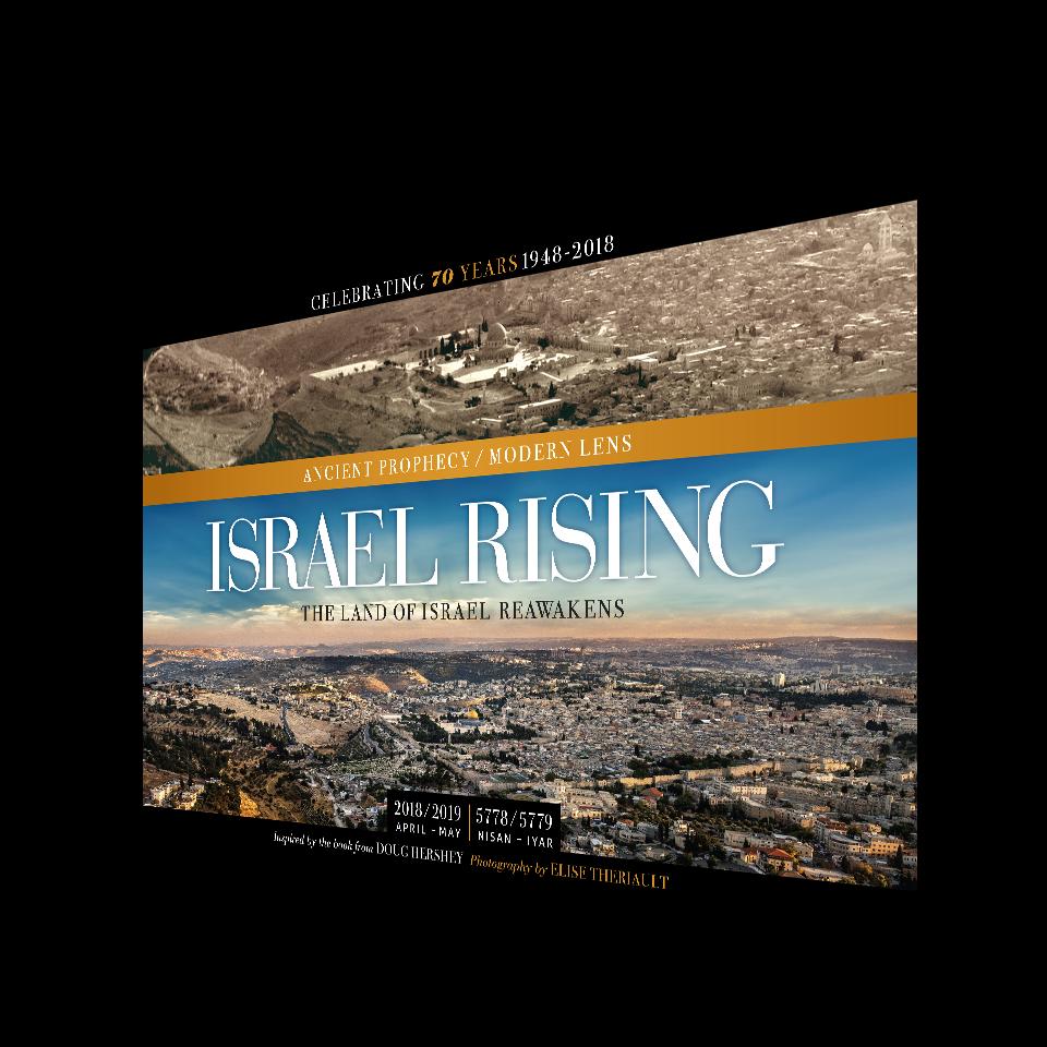 2018 2019 Hebrew Calendar September 1 2018 December 31 2019