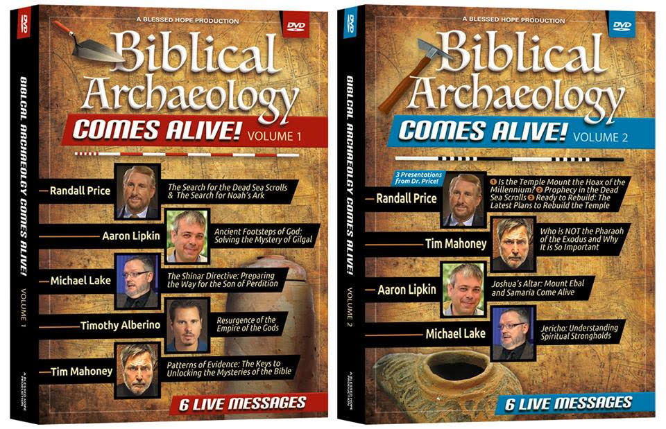 Bible Archaeology and the Third Temple Package - 12 Fascinating DVDs on  Biblical Archaeology - FREE SHIPPING in the USA!