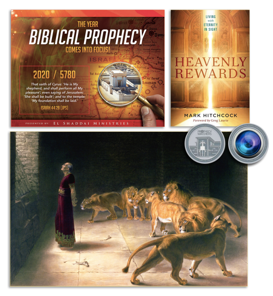 ***SPECIAL GIFT OFFER FOR THE NEW TV STUDIO CONSTRUCTION*** Heavenly  Rewards Book, 2020 Hebrew Calendar, Prophecy Watchers Commemorative Coin,  Canvas